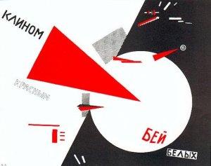 Artwork_by_El_Lissitzky_1919